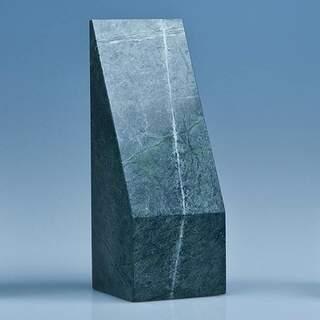 20cm Green Marble Slope Award